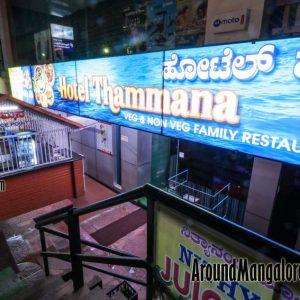 Hotel Thammanna - Kodialbail, Mangalore