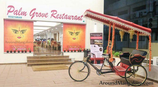 Navaratri Ke Nav Bhog - 10 to 19 Oct 2018 - Hotel BMS, Mangalore