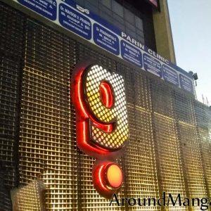 G Food n Fun - Pub / Lounge - Balmatta, Mangalore