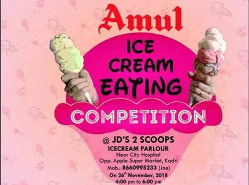 Ice Cream Eating Competition - Amul - 26 Nov 2018 - Mangalore
