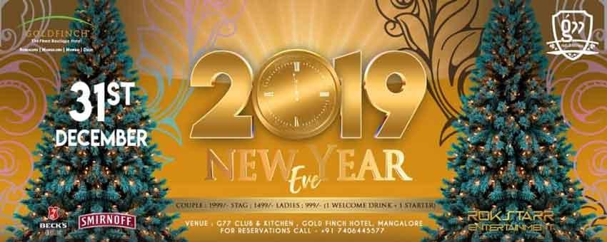 2019 New Year Eve - 31 Dec 2019 - G77 Club & Kitchen, Mangalore