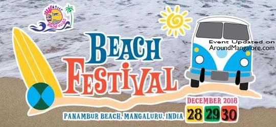 Beach Festival - 28 to 30 Dec 2018 - Panambur Beach, Mangalore
