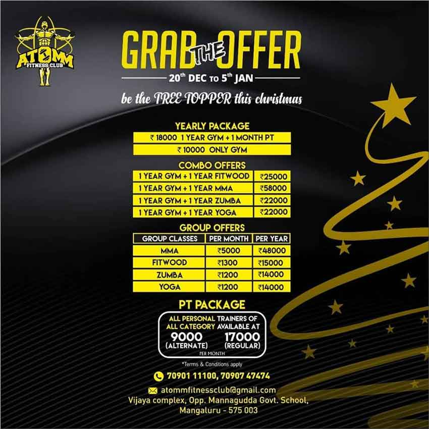 Grab the Offer - ATOMM Fitness Club, Mangalore