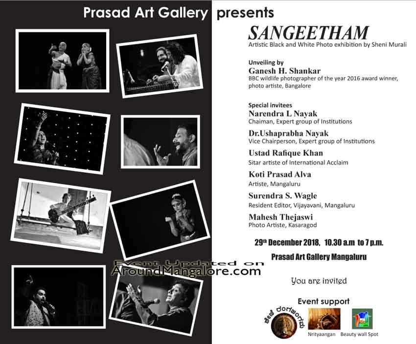 Sangeetham - 29 Dec 2018 - Prasad Art Gallery, Mangalore