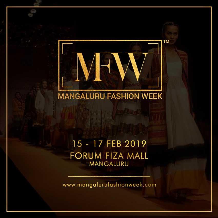 MFW - Mangaluru Dashion Week - 15 to 17 Feb 2019 - The Forum Fiza Mall, Mangalore