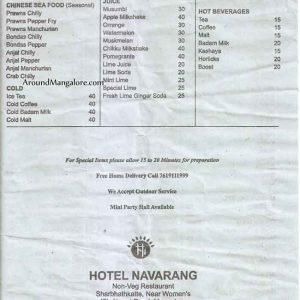 Food Menu - Hotel Navarang - Sharbhathkatte, Airport Road, Mangalore