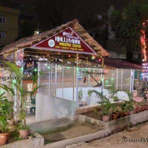 Halli Mane Meenu Oota - Bejai Kapikad Road, Mangalore