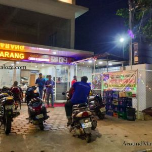 Hotel Navarang - Sharbhathkatte, Airport Road, Mangalore