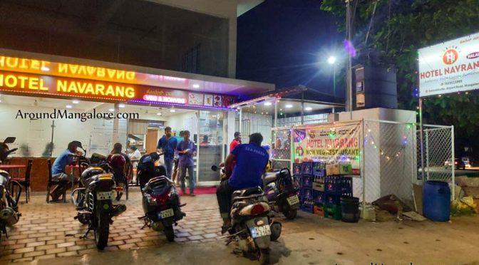 Hotel Navarang – Sharbhathkatte, Airport Road