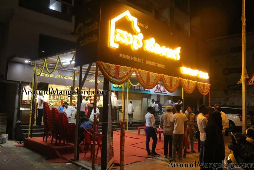 Bhaskar's Mane Holige - Carstreet, Mangalore
