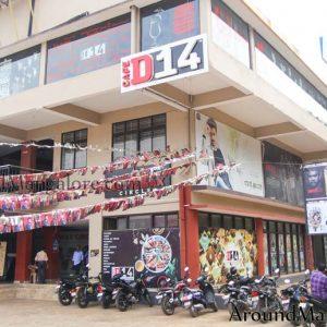 Cafe D14 - Kasaragod, Kerala