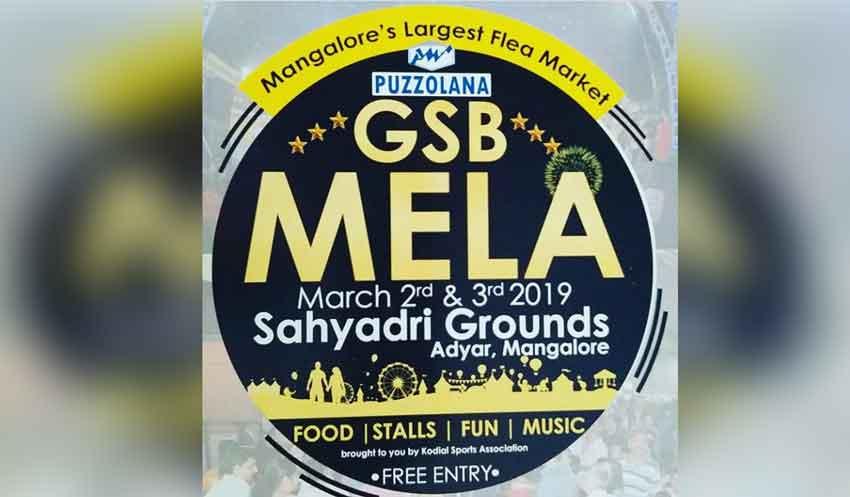 GSB Mela - 2 & 3 March 2019 - Sahyadri Grounds, Adyar, Mangalore