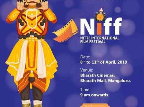 NIFF - NITTE International Film Festival - 8 to 11 Apr 2019 - Bharath Cinemas, Mangalore