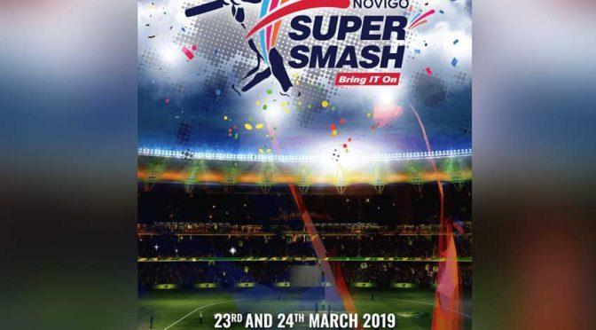 Novigo IT Super Smash - 23 & 24 Mar 2019 - NMPT Ground, Mangalore