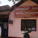 Hotel Thimmappa Fish Restaurant – Adiudupi, Udupi