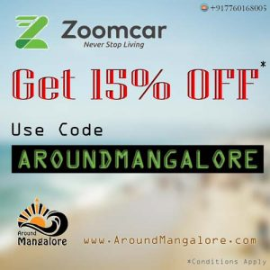 Zoom Car – Use the Discount Code/Coupon to get 15% off