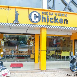 New York Chicken - Deralakatte, Mangalore