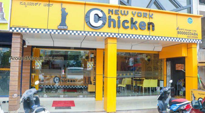 New York Chicken - Deralakatte, Mangalore