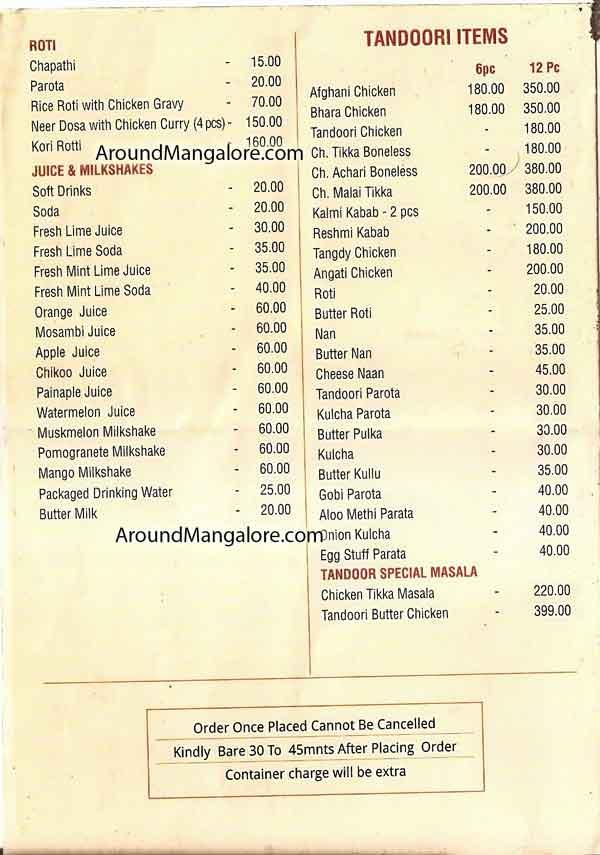 Vintage Multi Cuisine Family Restaurant - Kodialbail, Mangalore