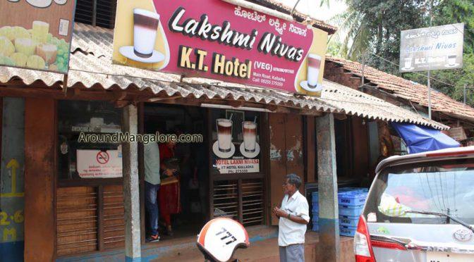 Lakshmi Nivas KT Hotel – Kalladka Tea – Kalladka