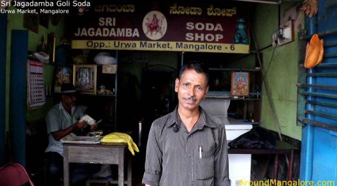 Sri Jagadamba Goli Soda – Jayakumar – Urwa Market