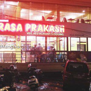 Hotel Kudla Rasa Prakash - Pure Veg Restaurant - Bejai, Mangalore
