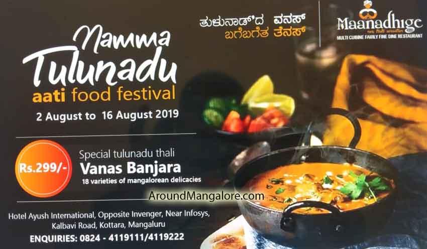 Namma Tulunadu Aati Food Festival - 2019 - Maanadhige, Kottara, Mangalore
