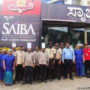 Saiba Restaurant, Main Road, Manipal, Udupi