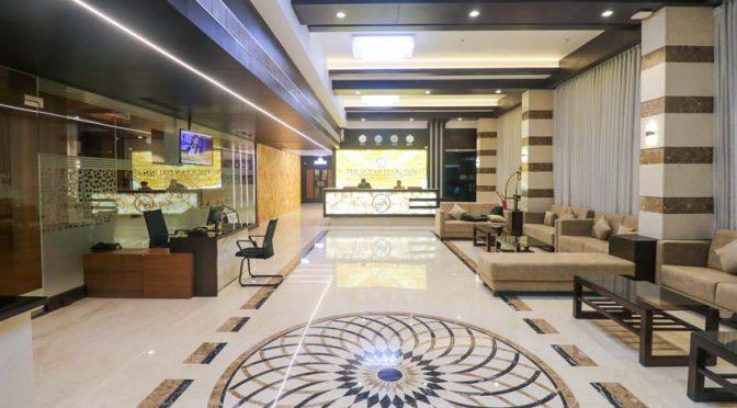 The Ocean Pearl Inn – Bejai Kapikad