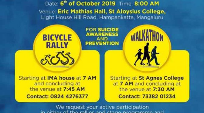Bicycle Rally & Walkathon - Working together to Prevent Suicide - 6 Oct 2019 - Mangalore