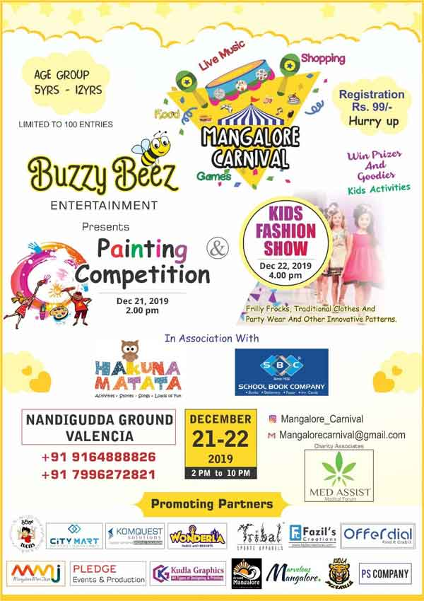 Mangalore Carnival - 21 and 22 Dec 2019 - Nandigudda Ground, Jeppu Valencia, Mangalore