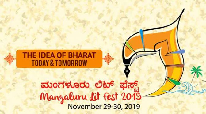 Mangalore Lit Fest - 29 and 30 Nov 2019 - Dr TMA Pai International Convention Centre, Mangalore
