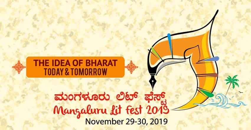 Mangalore Lit Fest - 29 and 30 Nov 2019 - Dr TMA Pai International Convention Centre, Mangalore