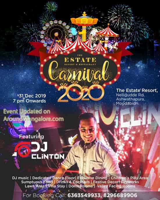 Carnival 2020 - The Estate Resort, Moodabidri, Mangalore