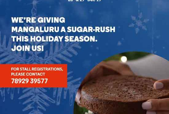 Forum Bake Fest - 28 & 29 Dec 2019 - The Forum Fiza Mall, Mangalore
