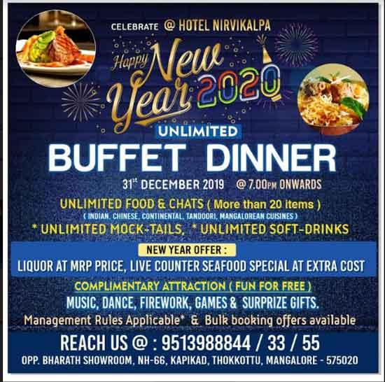 Happy New Year 2020 - Hotel Nirvikalpa, Thokkottu, Mangalore - New Year Party 2020