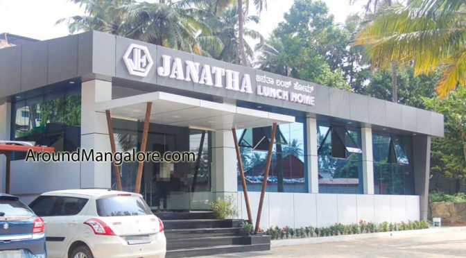 Janatha Lunch Home - Seafood Restaurant - Bishop Victor Road, Kankanady, Mangalore
