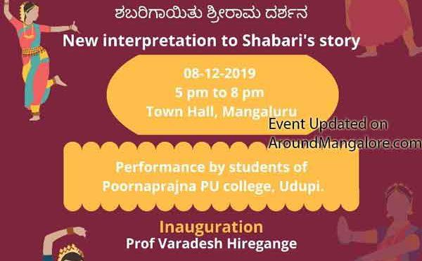 Kadu Nadu Kadalina Naduve Shabarigayithu Sri Rama Darshana - 8-Dec-2019 - Dance Drama - TownHall, Mangalore