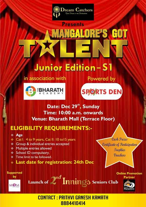 Mangalore Got Talent - 29 Dec 2019 - Bharath Mall, Bejai, Mangalore