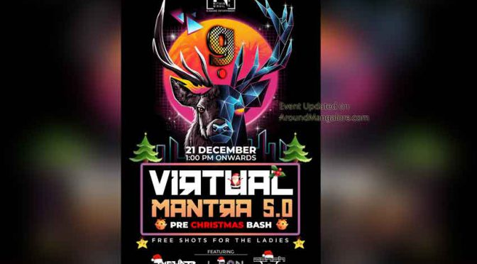Virtual Mantra 5.0 - 21 Dec 2019 - G Food & Fun, Balmatta, Mangalore