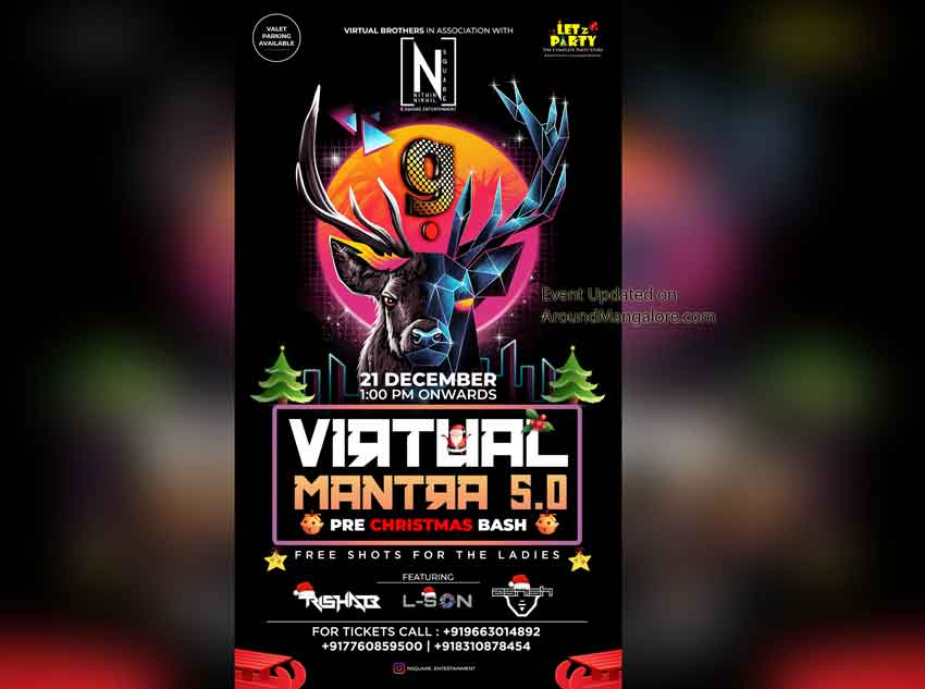 Virtual Mantra 5.0 - 21 Dec 2019 - G Food & Fun, Balmatta, Mangalore