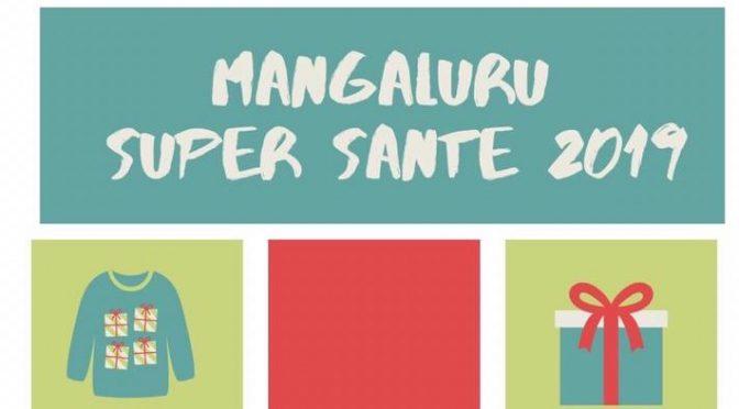 Mangaluru Super Sante 2019 - Dec 7 and 8 - Panambur Beach, Mangalore