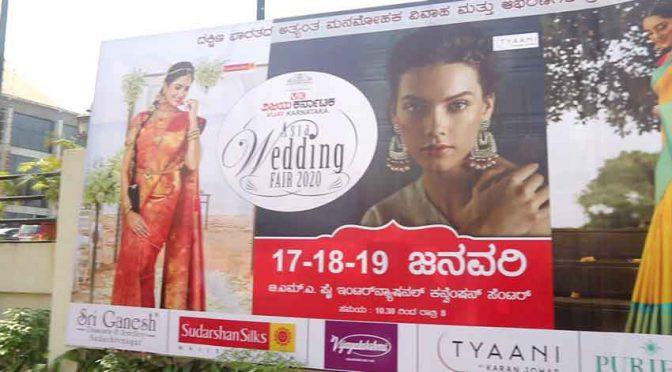 Asia Wedding Fair - Mangalore Edition - 17-18-19 January 2020 - TMA Pai International Convention Centre, Mangalore