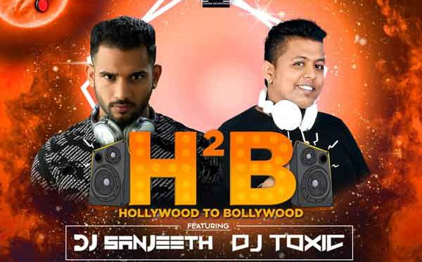 H2B - Hollywood to Bollywood - 25 Jan 2020 - G Food and Fun, Balmatta, Mangalore