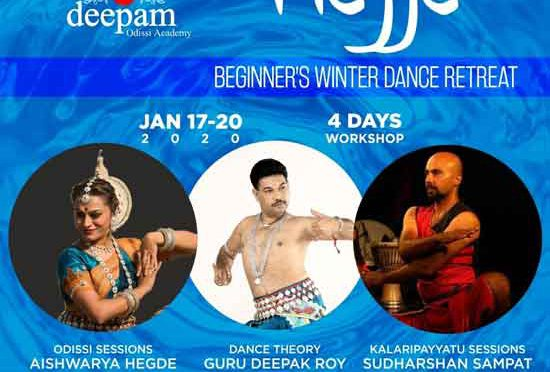 Hejje - Beginners Winter Dance Retreat - 17 to 20 Jan 2020 - The Estate Resort - Moodabidri - Mangalore