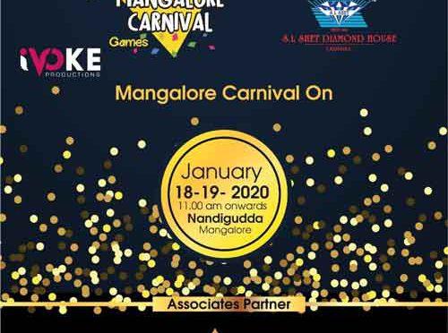 Mangalore Carnival - 18 and 19 Jan 2020 - Nandigudda Ground, Jeppu, Mangalore