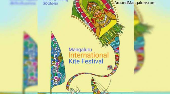 Mangaluru International Kite Festival - 17 to 19 Jan 2020 - Panambur Beach, Mangalore
