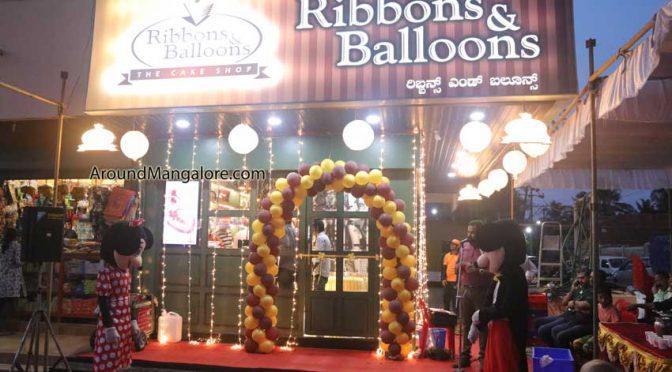 Ribbons & Balloons - Cake Shop - Kinnigoli, Mangalore