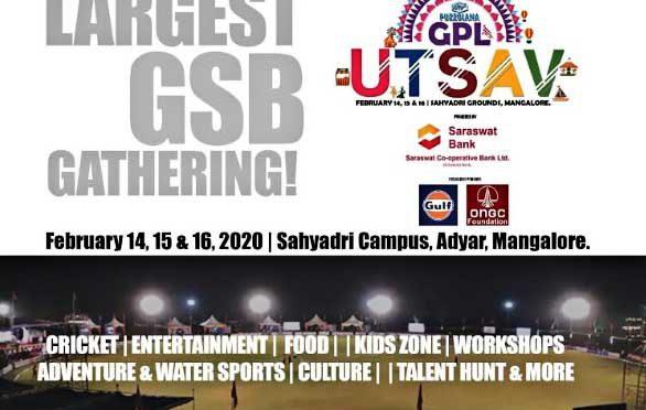 GPL Utsav - 14 to 16 Feb 2020 - Sahyadri Campus, Adyar, Mangalore