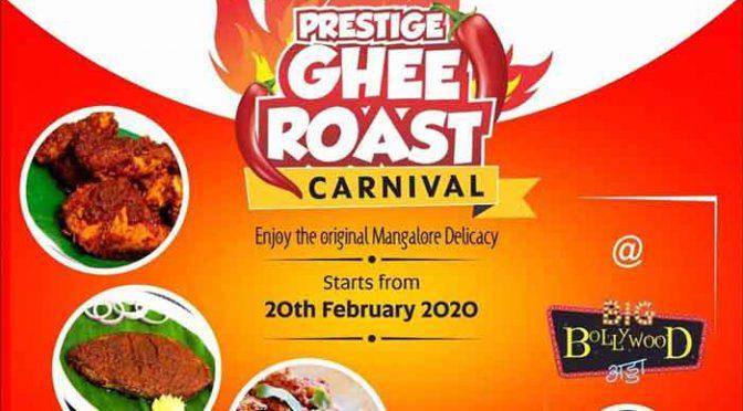 Ghee Roast Carnival - 20 Feb 2020 - Simbly South, Mangalore